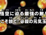 Episodio 109 (Dragon Ball Super)