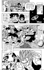 Dragon Ball Super edición extra 4 tankobon