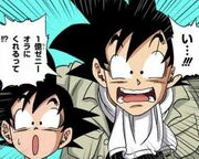 Goku and Goten surprised