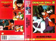 VHS DRAGON BALL Z LAS PELICULAS MANGA FILMS 5