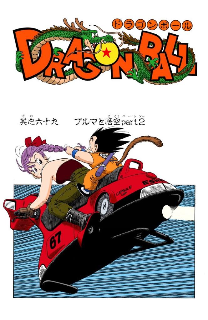 bulma and goku dragon ball wiki fandom powered by wikia
