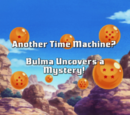 Another Time Machine? Bulma Uncovers a Mystery!
