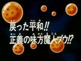 Episodio 287 (Dragon Ball Z)