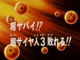 O poder do Super Saiyajin 3 é derrotado