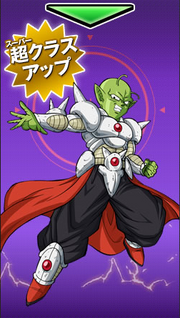 Kagyu (Super Class-Up)