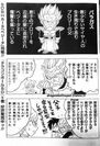 Naho Ooishi's SD Broly comics - Paragus thinks Broly was exiled because of being more handsome than Vegeta gag