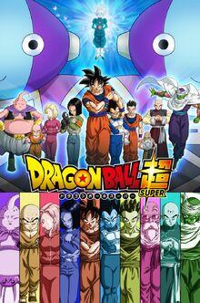 Saga Universal