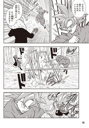 Super Dragon Ball Heroes Chapter 8-1