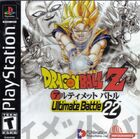 4bed9d47cc736fc09208ece721c645bc-Dragon Ball Z Ultimate Battle 22