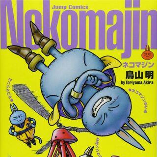 Immagine della copertina giapponese.