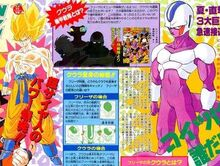 Scan Tokusentai cooler