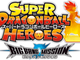 Super Dragon Ball Heroes: Misión del Big Bang (anime)