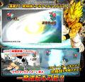Ultimate-Tenkaichi-Battle-System-Gogeta