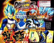 Vegeta Blue Dragon Ball FighterZ