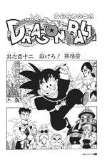 Go, Goku, Go