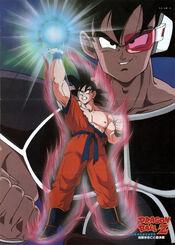 Goku Turles