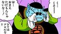 KingKaiGreenOutfit(Manga)