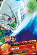 Piccolo Heroes 38