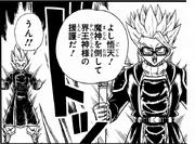 Son Gohan - Xeno et Son Goten - Xeno (Super Saiyan)