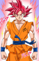 Son Gokû (Super Saiyan God) (Couleur manga)