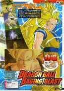 Cast 4 Goku