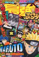 Saikyou Jump 9-2012