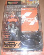 UltimateFigureSeries-16+Goku-b