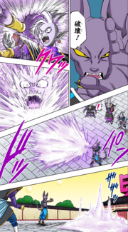 Zamasu's destruction in he manga.