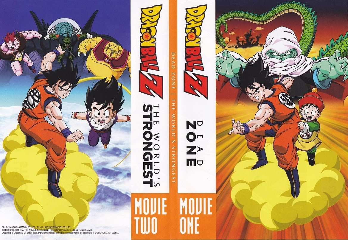 image dragon ball z movie pack 1 dvd covers movies 1 2 jpeg