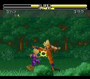 180px-Dragon Ball Z - Super Butōden 2 (J)