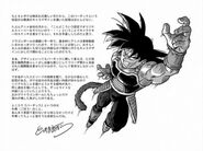Bardock Toriyama