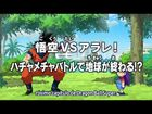 Episodio 69 (Dragon Ball Super)