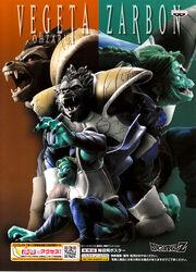 Pack-dbz-dx-creatures-3-vegeta-transforme-singe-geant-saiyan-zarbon 6