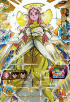 SDBH World Mission SH8-52 Supreme Kai of Time (Time Power Unleashed) card (SDBH Set 8 - Time Power Unleashed Chronoa)