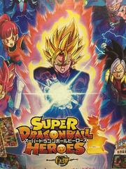 Super Saiyan Kaïô-Ken