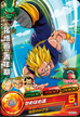 Super Saiyan 2 Gohan Heroes 21