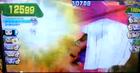 Avatarfinalexplosion