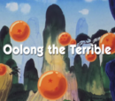 Oolong the Terrible