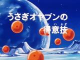 Episodio 9 (Dragon Ball)