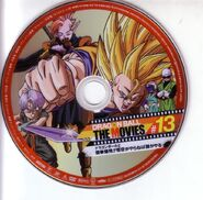 DragonBallThemovies single Volumen 13 (CD)