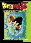 Dragon Ball ZThe Anime Adventure Game libro2