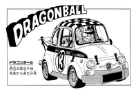 DBZ Manga Chap 334