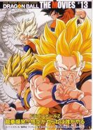 DragonBallThemovies single Volumen 13 (carta)