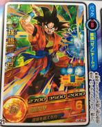 Guerreros Xeno Goku