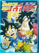 Dragon Ball GT Perfect Files vol 1