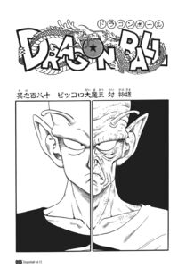 Kami-sama vs. the Demon King
