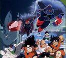 Dragon Ball Z: A Árvore do Poder