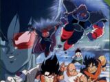 Film 03 : Dragon Ball Z - La super bataille décisive autour de la Terre