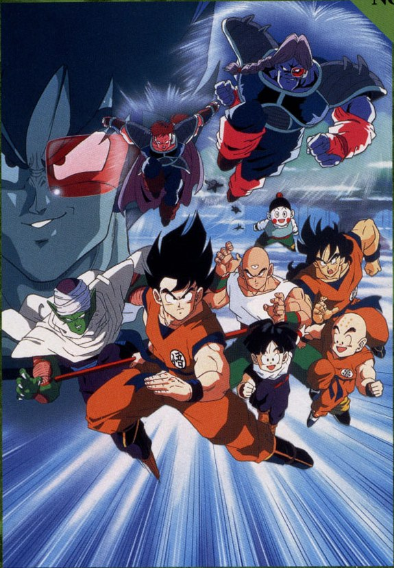 Dragon Ball Z The Tree Of Might