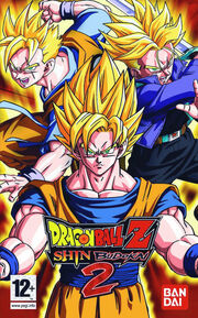 ShinBudokai2Cover
